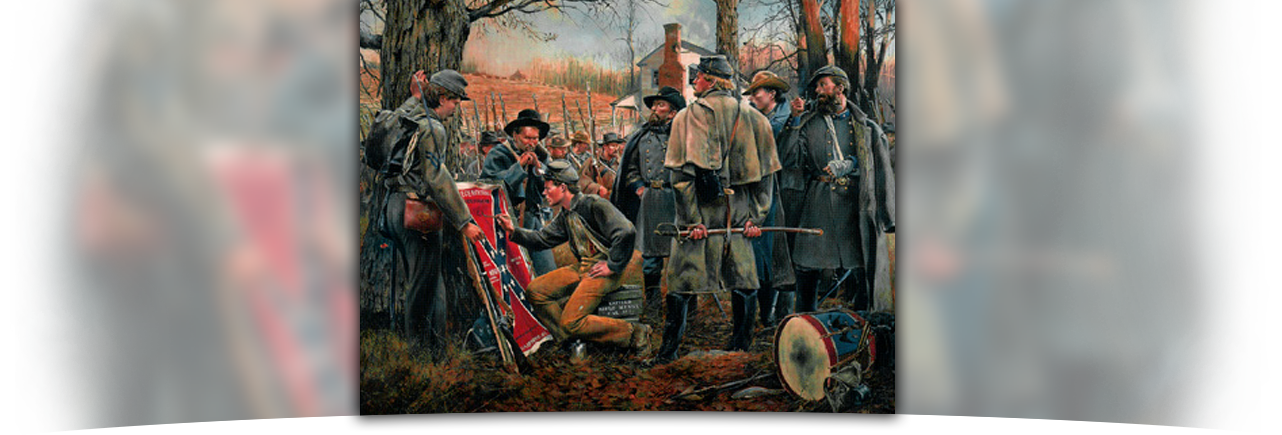 Southern History Library Banner Image